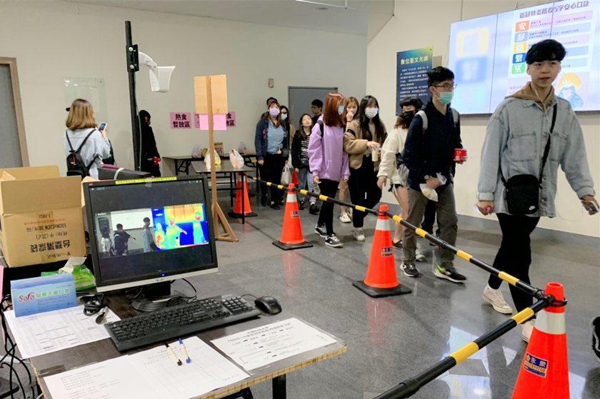 中國科大防疫熱顯像體溫管制站。 校方/提供