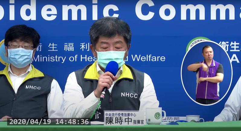 周志浩在記者會上累到一度打瞌睡。圖/取自衛福部YouTube
