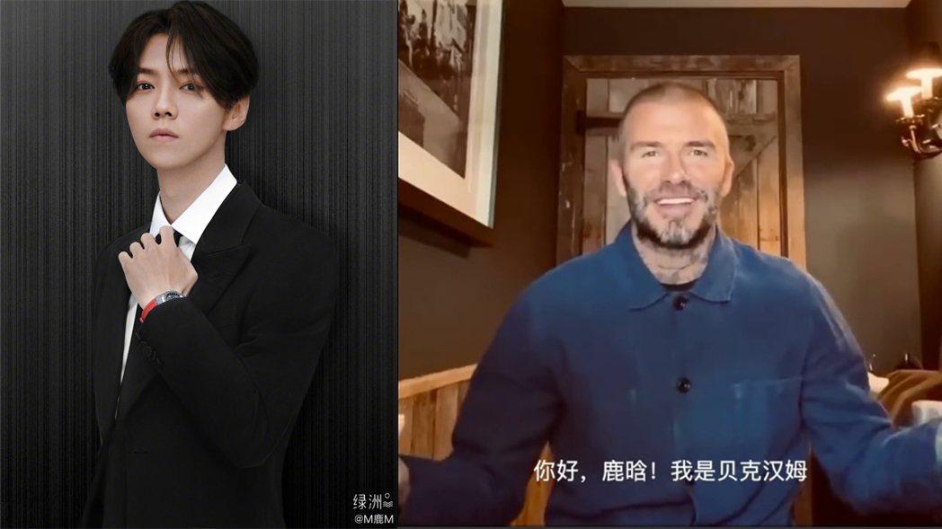 鹿晗生日,貝克漢親拍片送祝福。圖/擷自微博
