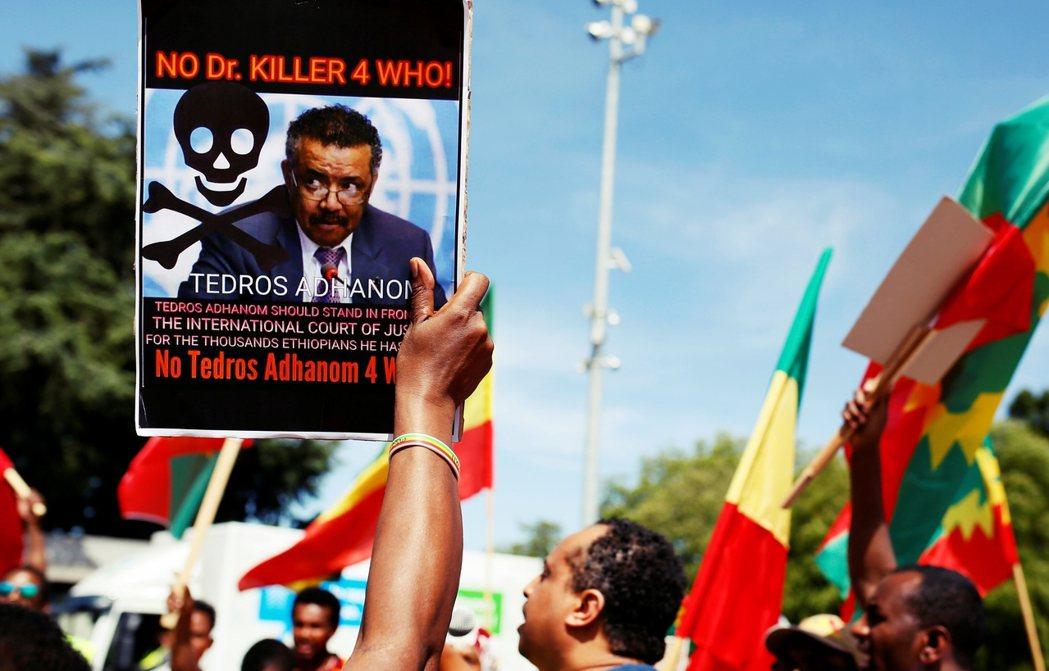 2017年衣索匹亞對譚德賽的抗議,指控譚德賽在衣索比亞擔任衛生部長時,因為隱匿疫...