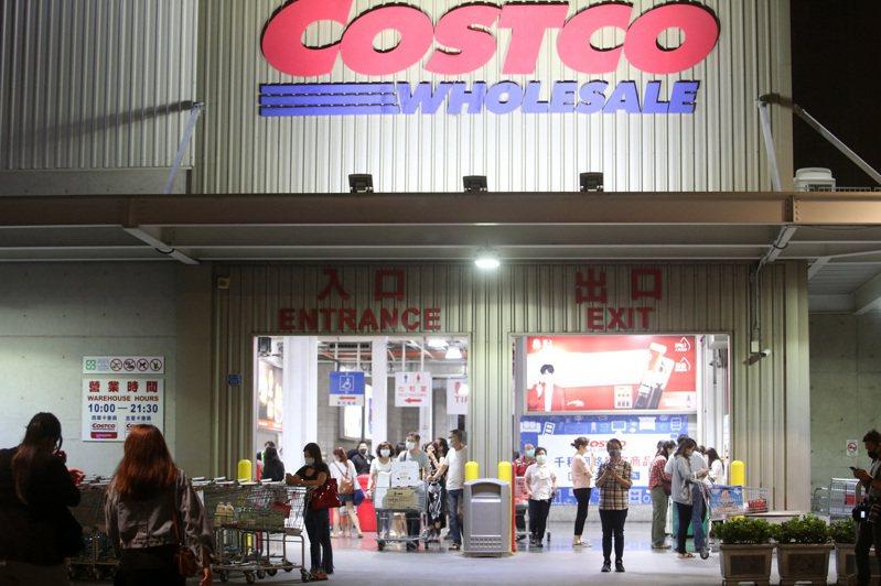 美式賣場好市多商品齊全、價格優惠,是不少消費者的愛店。記者劉學聖/攝影