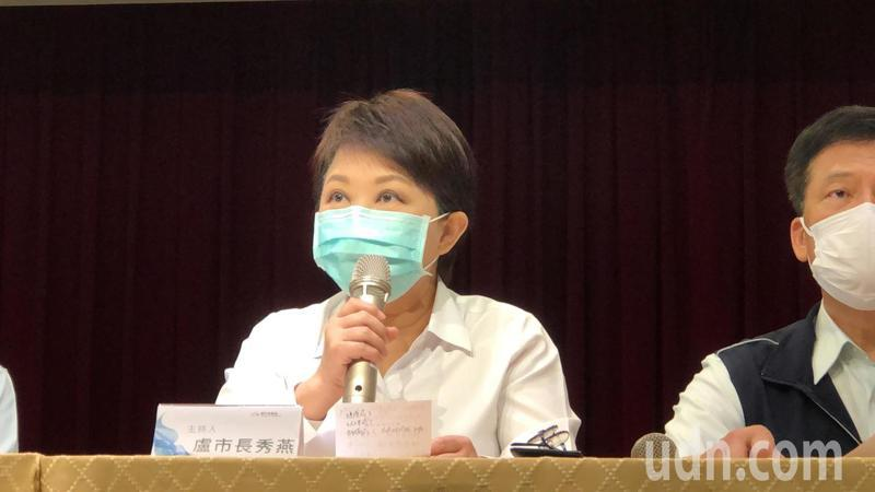台中市長盧秀燕表示,國防部一不小心成破口,縣市政府都在善後。記者陳秋雲/攝影