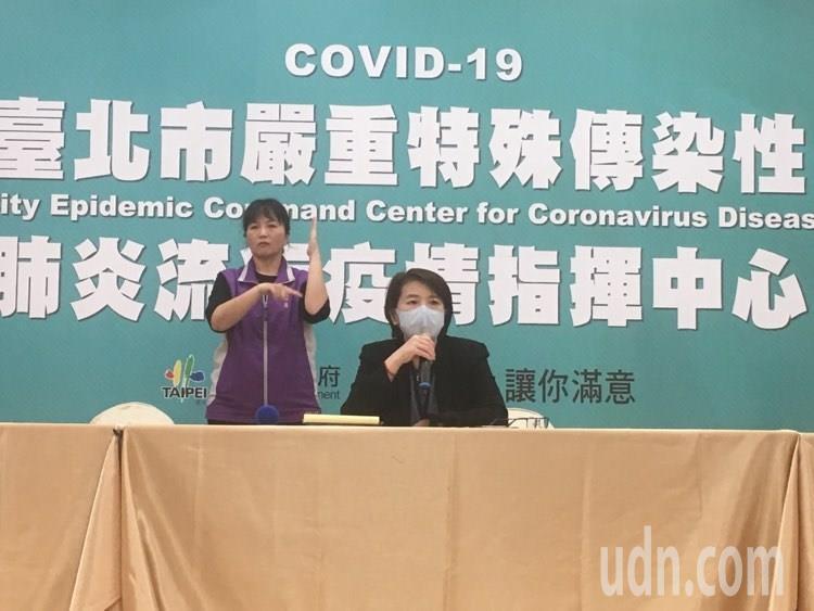 台北市副市長黃珊珊。記者張世杰/攝影