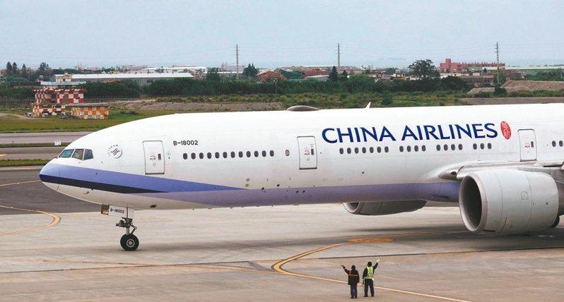 面對華航改名議題不斷被拿出來討論,華航企業工會理事長劉惠宗今(20)日也語重心長的表示,「改名議題是華航員工心中永遠的痛」。本報資料照片