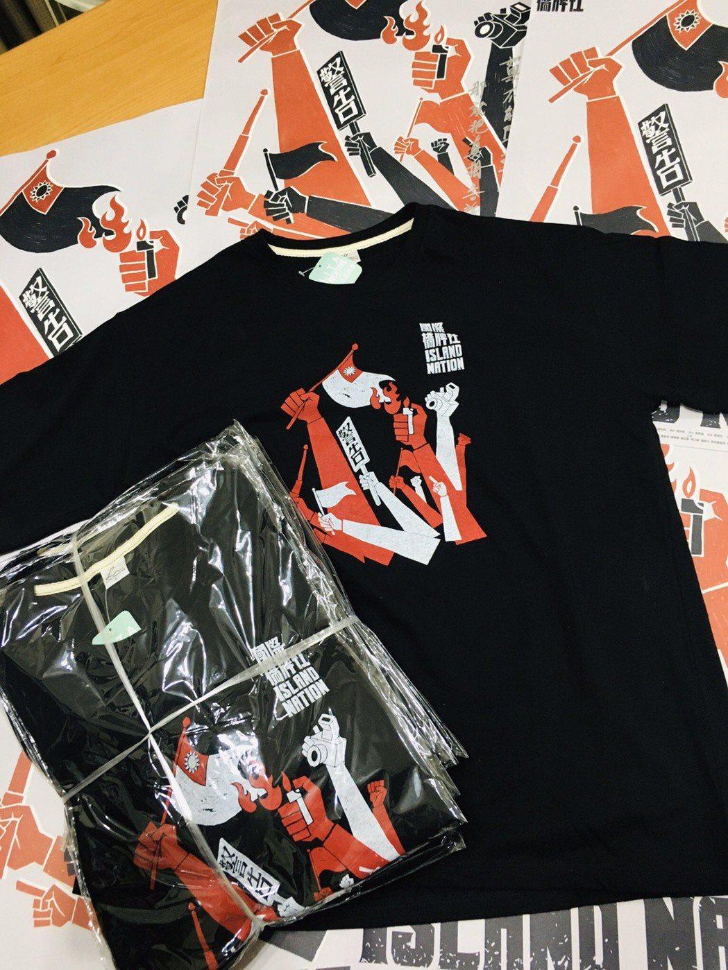 「國際橋牌社」主題T-shirt。圖/國際橋牌社提供