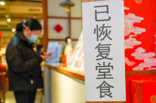 廣州餐廳復工,恢復民眾入內用餐,但可能引發群眾感染的風險。(新浪微博照片)