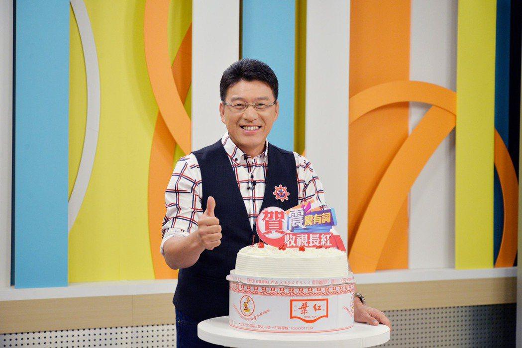 「震震有詞」收視再創新高,主持人謝震武切蛋糕慶祝。圖/和展影視提供