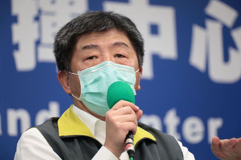 指揮官陳時中昨天宣布新增兩例新冠肺炎境外移入病例。圖/中央流行疫情指揮中心提供
