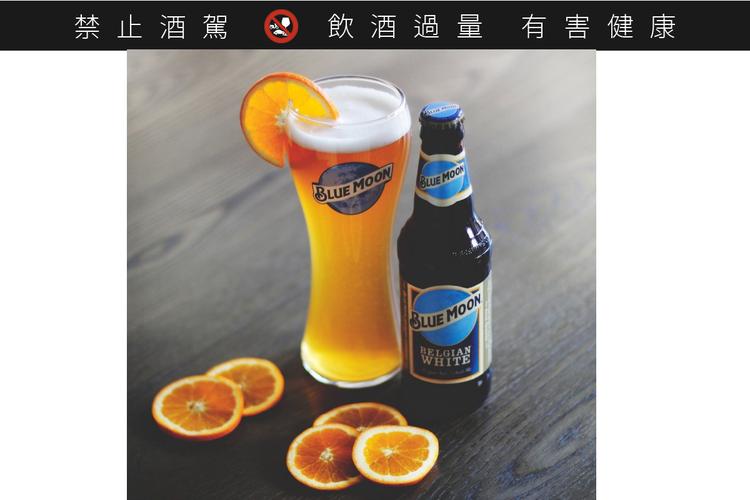 帶著果香的Blue Moon藍月白啤酒登台了。 圖/美樂啤酒提供