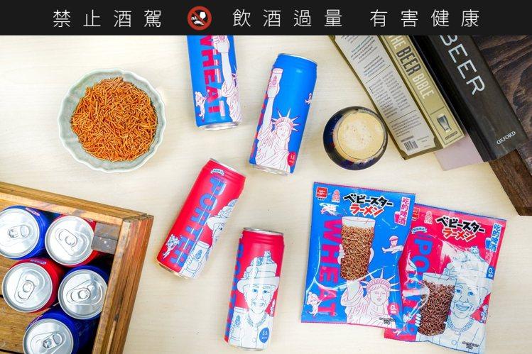 臺虎精釀x優雅食於7-ELEVEN限量發售。 圖/臺虎精釀提供