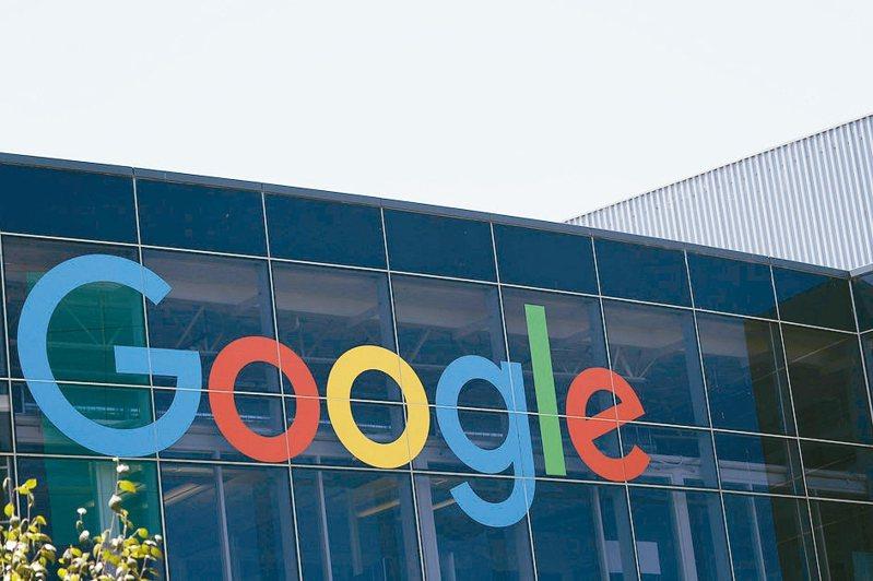 Google表示,過去1週每天有1800萬封疫情相關的惡意程式和網路釣魚郵件,且每天有超過2.4億則與疫情相關的垃圾訊息。 美聯社、路透