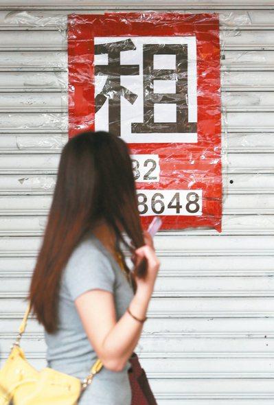 新冠肺炎疫情爆發,街邊店待租量也隨之攀升。 (本報系資料庫)