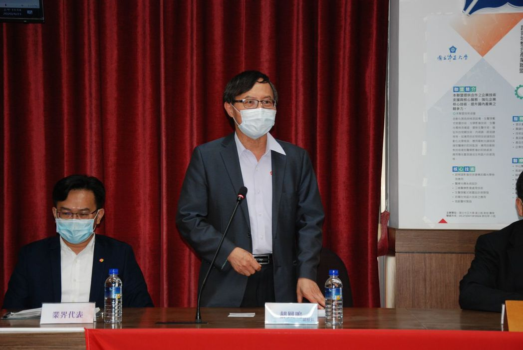 國立中正大學副校長郝鳳鳴期許聯盟發揮實質影響力,幫助產業界發展。 楊鎮州/攝影