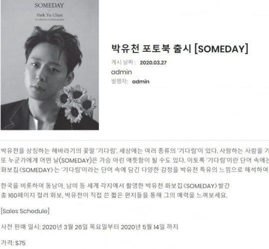圖/擷自hankyung.com。