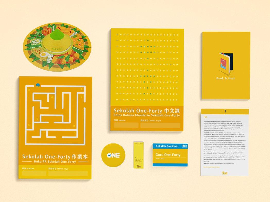 好書伴學習包內容物介紹:中文課本和作業本、一封給雇主的信、學生證、書籤等。 圖/...