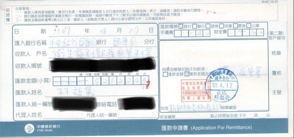 圖/擷自嘖嘖官網