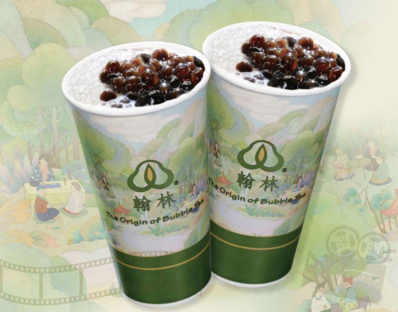知名台灣珍奶品牌「翰林茶館」限定即日起至4月11日推出3日超狂優惠,姓名含「翰林」只要10元、名字注音任一字唸法符號,也直接第二杯免費喝。 圖/翰林茶館官方粉絲頁