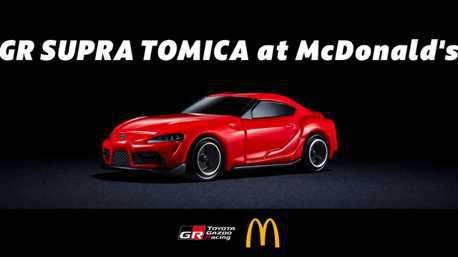 別人的麥當勞從不讓人失望 兒童餐送Supra小車模型!