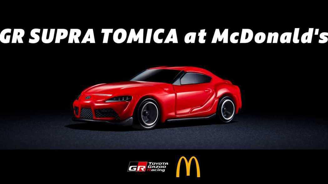 而日本麥當勞即將於5月1日在推出了贈送紅色TOYOTA Supra Tomica...