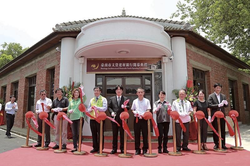 臺南市文資建材銀行成立。 圖/臺南市政府