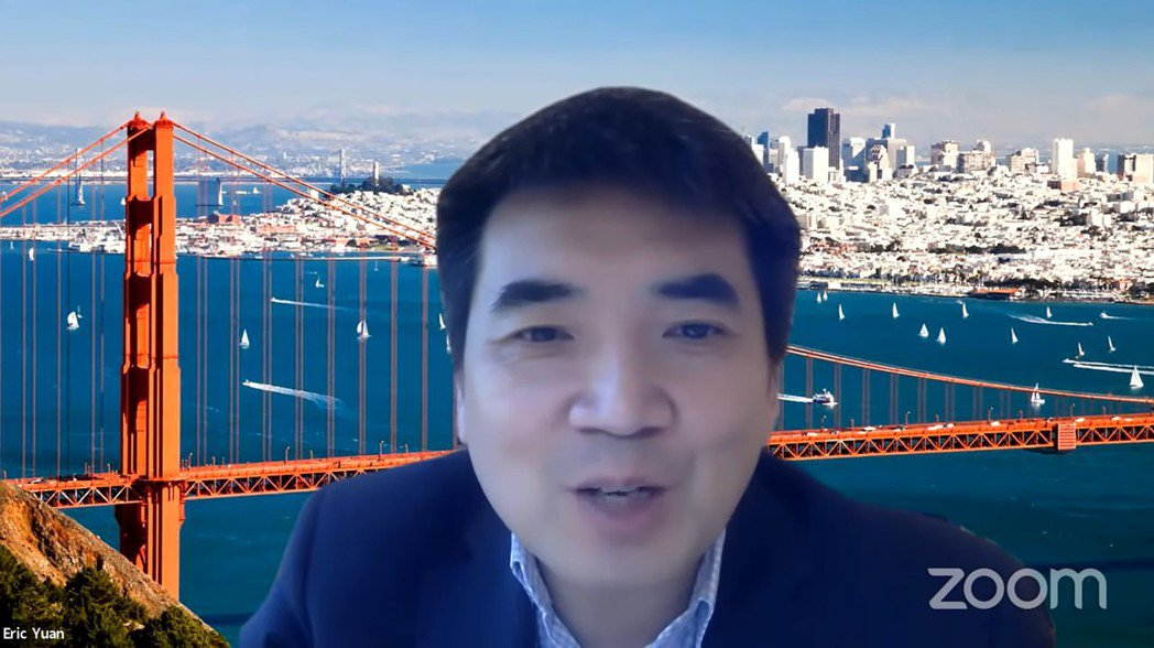 Zoom執行長Eric S. Yuan於線上回答使用者的問題。 Zoom /提供