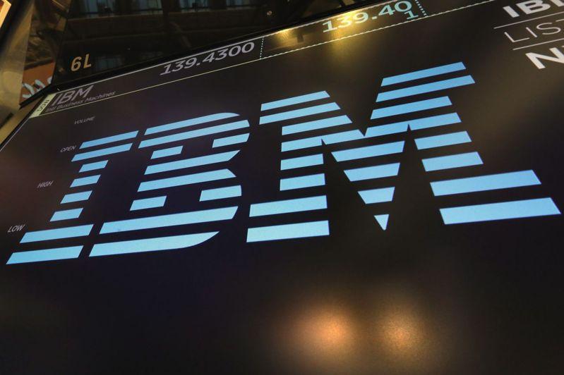 新冠病毒大流行成為IBM向雲端運算領域轉型的另一障礙。美聯社