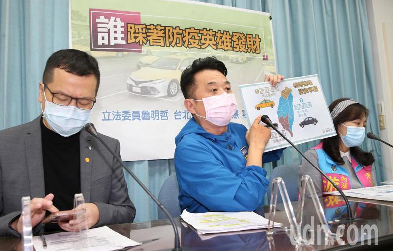 國民黨立委魯明哲(中)、台北市議員游淑慧(右)、羅智強(左)上午在立法院召開「誰踩著防疫英雄發財」記者會。記者曾學仁/攝影