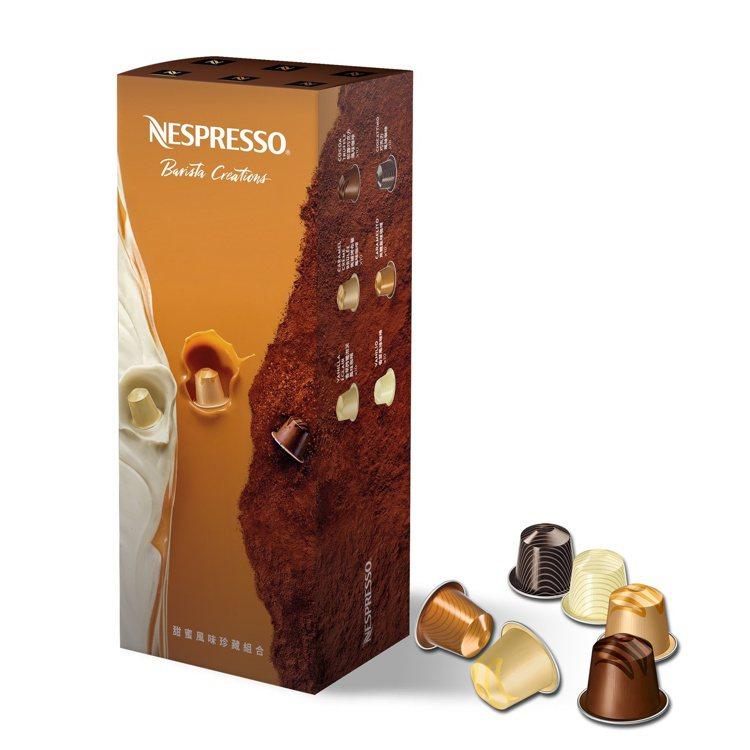 Nespresso甜蜜風味珍藏6條裝,建議售價1,260元。圖/Nespress...