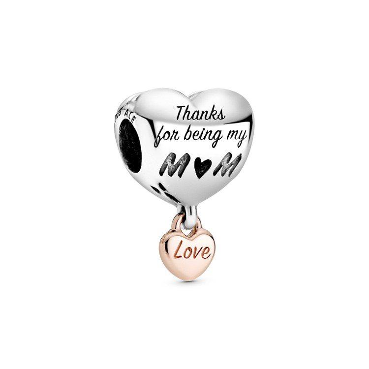 Pandora Rose歌頌母愛心形串飾/1,580元。圖/Pandora提供