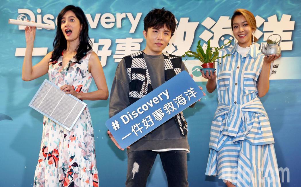 「Janet」謝怡芬(左)、「小宇」宋念宇(中)、「大霈」李霈瑜(右)Disco