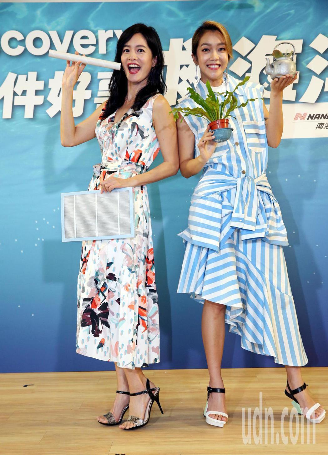 「Janet」謝怡芬(左)、「大霈」李霈瑜(右)Discovery「一件好事救海...