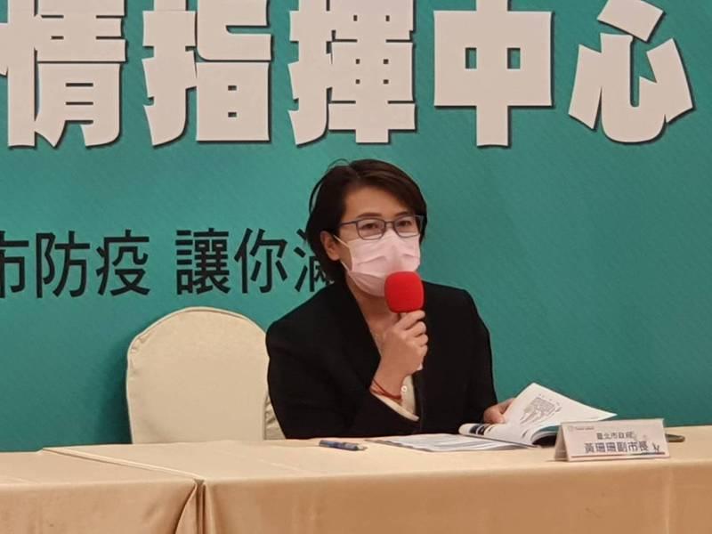 台北市副市長黃珊珊下午參加疫情會議後受訪。記者楊正海/攝影