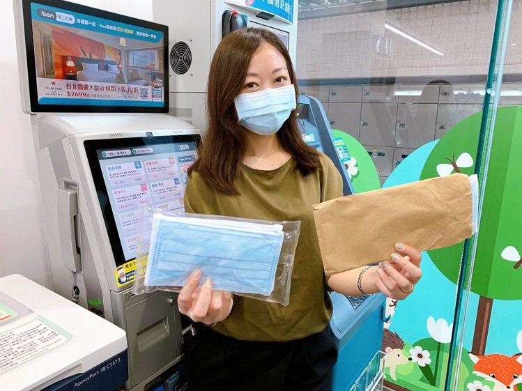 第5波口罩預購將於4月23日至5月6日開放超商取貨,7-ELEVEN將推出信封袋...