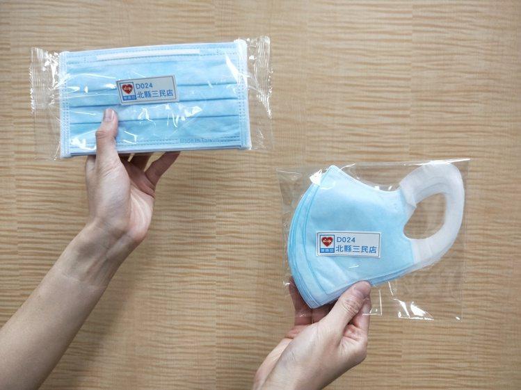 萊爾富打安心牌吸客,成人口罩使用包裝機包裝、兒童(小)口罩使用OPP自黏袋包裝。...