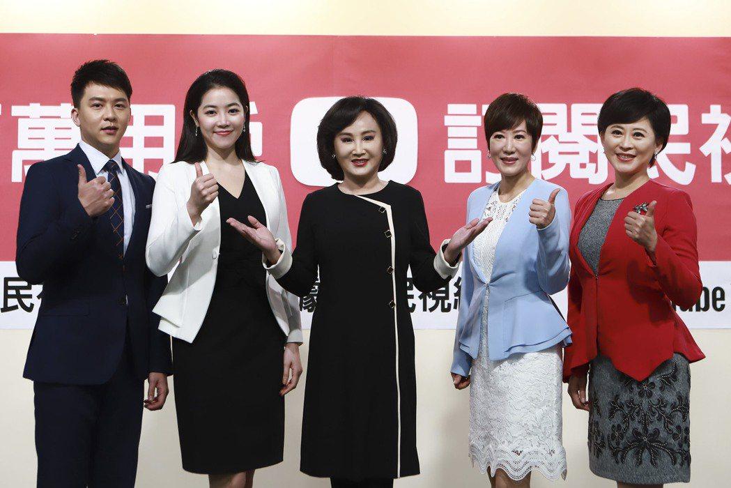 民視主播翁有繼(由左至右) 、 主播劉方慈、副總經理胡婉玲、主播李偵禎和主播陳淑...