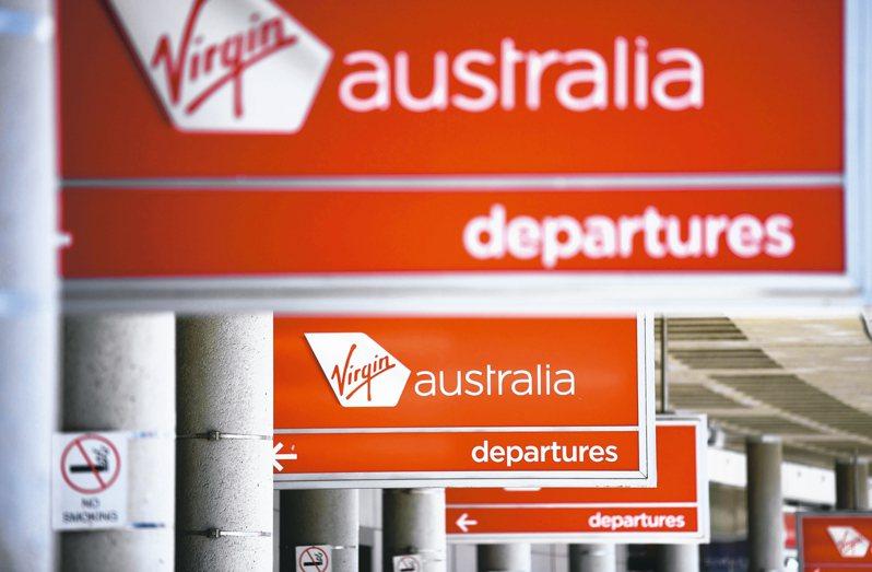 新冠肺炎疫情嚴重衝擊營收,加上未獲澳洲政府的金援,無法償還鉅額債務的維珍澳洲航空公司(Virgin Australia)已進入自願託管程序,類似美國的破產保護程序,以重整業務,成為亞太地區航空業最大的受災戶。 歐新社