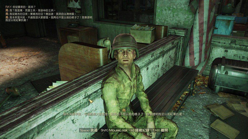 遊戲中本來沒有人煙的地方都加入了對應的NPC可以互動,聽聽他們講故事