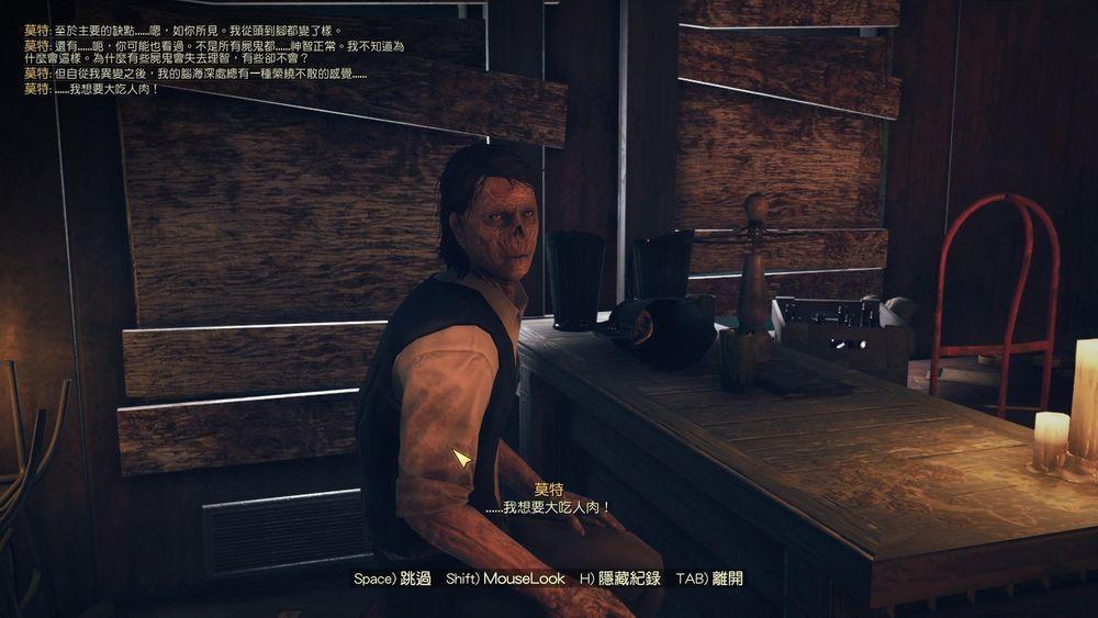 開頭就會遇到,頗有幽默感的屍鬼,有故事、活生生的NPC,才是《Fallout》啊...