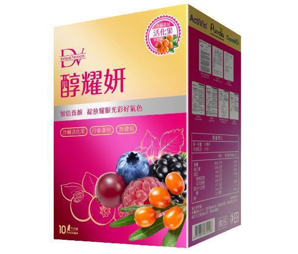 沙棘具有高度營養價值,是「醇耀妍」裡有效延緩老化的秘方。 圖/DV 笛絲薇夢 提...