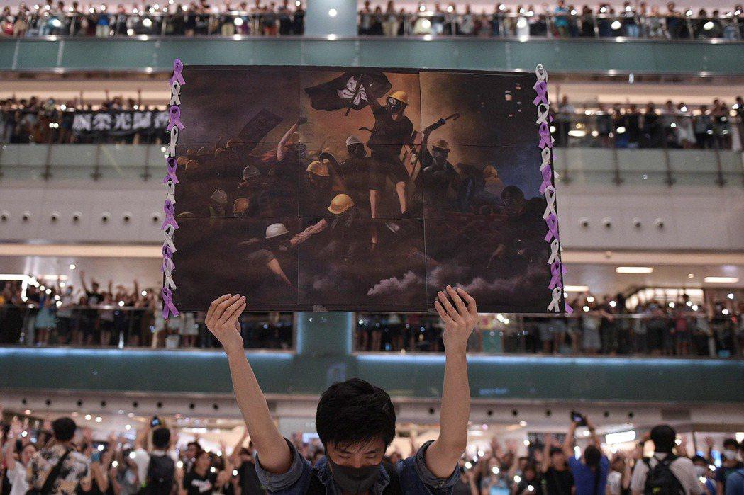 經歷反送中一役,普遍香港人都不再相信政府。 圖/法新社