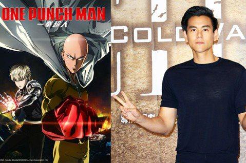 日本人氣漫畫「一拳超人」將要真人化!據《Variety》報導,真人電影版「一拳超人」將由索尼影業出品,並找來金牌編劇2人組史考特羅森伯格(Scott Rosenberg)及傑夫平克納(Jeff Pi...