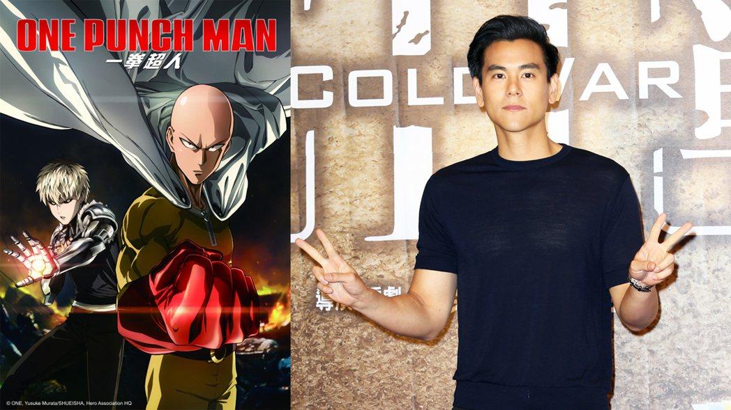 彭于晏被認為很適合演出「一拳超人」真人電影版。圖/木棉花提供、報系資料照