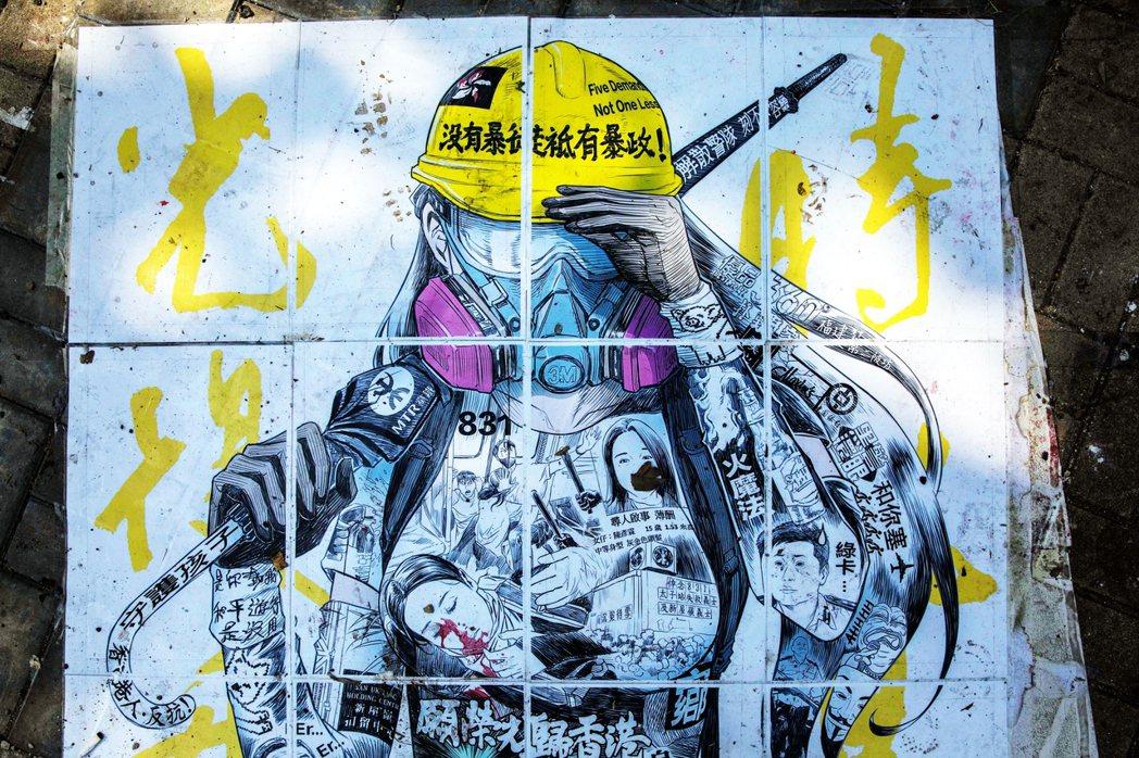 去年香港反送中抗爭時,發生在上水的「飛磚致死」事件,在今天4月22日港警正式以謀...