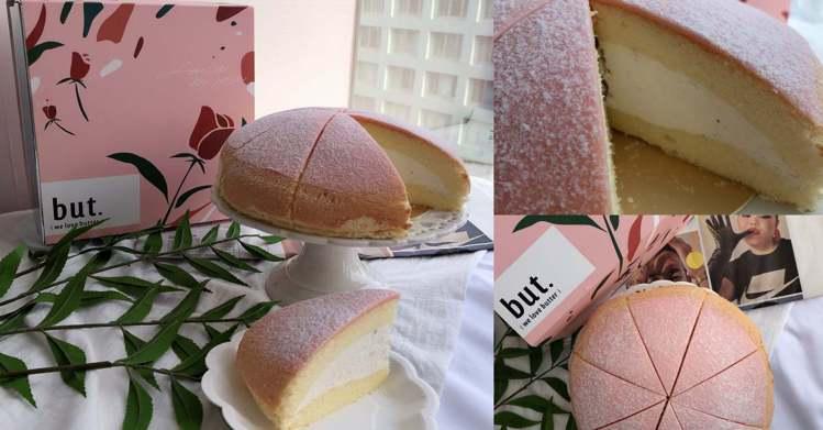 圖/Bella儂儂提供 鹽漬櫻花奶油波士頓派 8吋