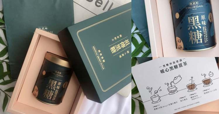 圖/Bella儂儂提供 珍煮丹黑糖禮盒