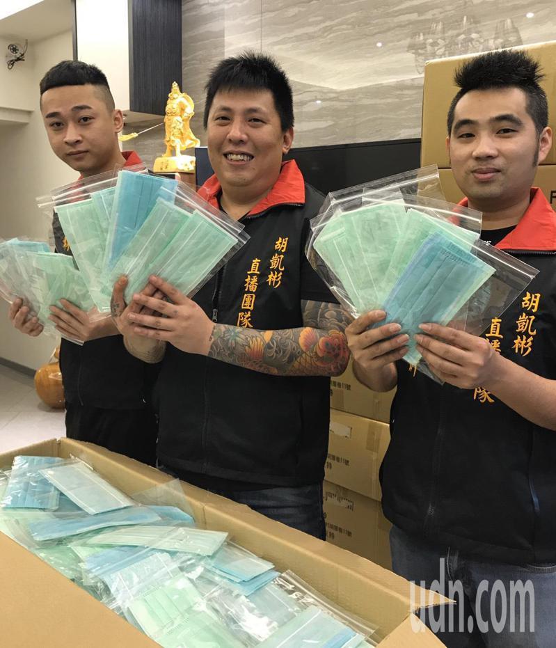 彰化縣胡凱彬直播團隊最近發現去年訂購的3萬片口罩壓箱底,乾脆把口罩拿出來送,,希望對疫情防治盡一份心力。記者林宛諭/攝影