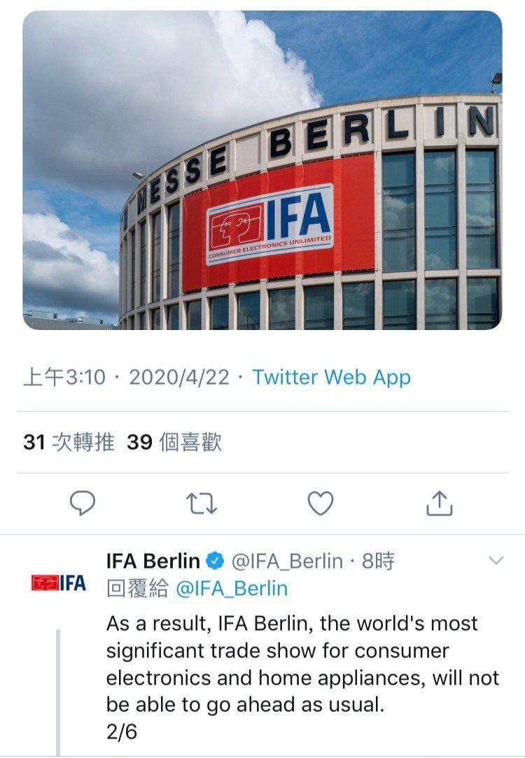 今年德國柏林消費性電子展IFA將取消。 圖/擷自德國柏林消費性電子展IFA官方推特