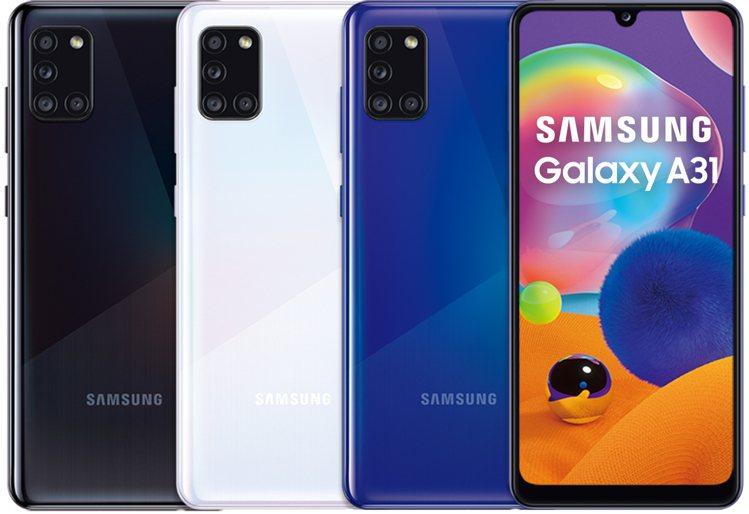 Samsung Galaxy A31搭載4,800萬超高畫素4鏡頭主相機、5,0...