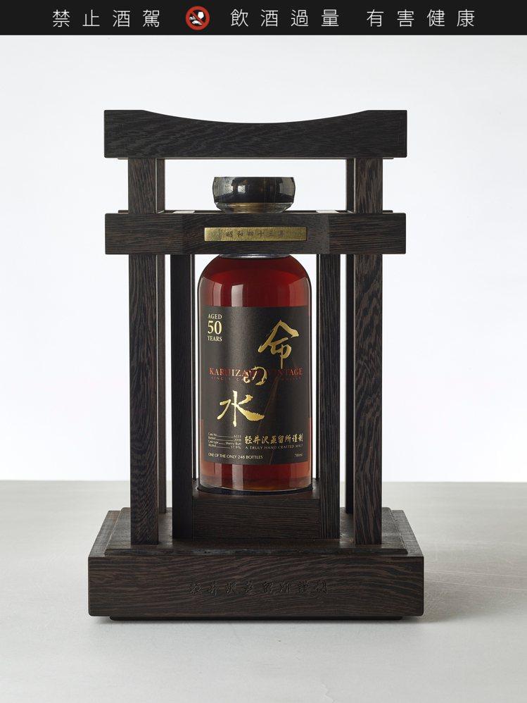 輕井澤黑命之水50年1968(1 瓶),估價280,000港元(約台幣108.7...