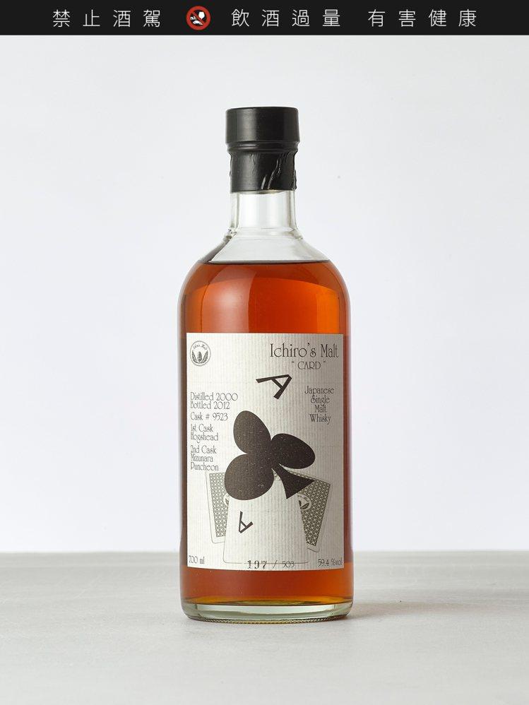 羽生伊知郎撲克牌系列梅花 A 桶號 9523 2000年(1 瓶)估價110,0...
